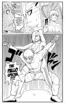 Yamanaka to Uzumaki Wrestling Love - Page 19 by indy-riquez