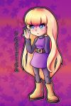 Pacifica by Jamram