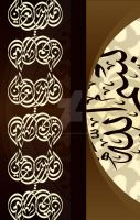 All the praise due to Allah by calligrafer