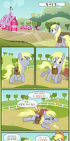 Return To Equestria page2 (korean translated) by jeoong94