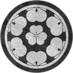 Total War: Shogun 2 ~ Chosokabe Faction Symbol by Undevicesimus