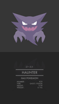 Haunter by WEAPONIX