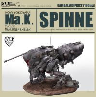 Ma.K. SPINNE by johnsonting