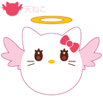 Heavenly Kitty for FB Friend ::GIFT:: by Itachi-Roxas