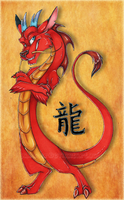 Year of the Liz...uh, Dragon by HybridAlchemist