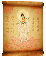 guan yin on scroll by hanciong