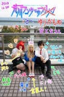 Arakawa under the yurikamome by char-min