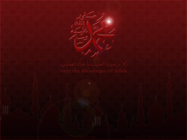 Mohammad (Peace be upon him) by maher77