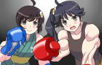 Knock You Out by g10w