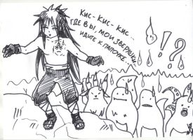 Madara 35 by NakagoinKuto