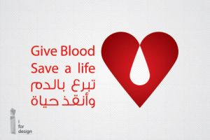 Give Blood Campaign logo by i4dez