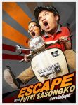 Escape With Putri Sasongko | sendaljepit by dudiksdjpt