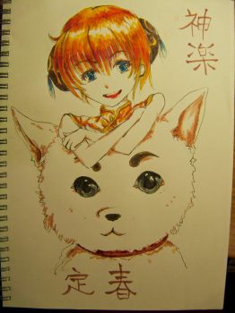 Kagura and Sadaharu~~~ by PiggyBlackWhite