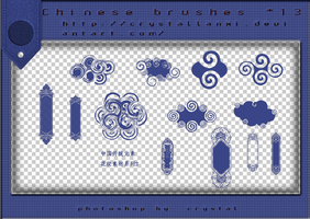 Chinese brushes *13 by Crystallanxi