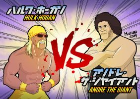 Hulk Hogan VS Andre The Giant by mclelun
