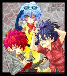 Let's see who's Cooler by OsHoshi