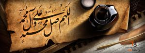 Muhammad is the Messenger of Allah by marh333