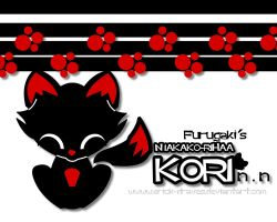 FURUGAKI+s PET: KORI n.n by Erick-Draves