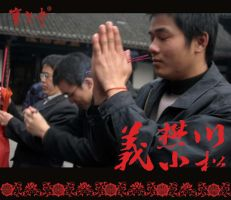China Youth Mafia Prayer by AllenHwong