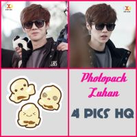LuHan [ EXO ] Kun Share by khoianh897
