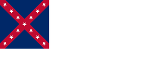 2nd CSA National Flag (Possible Variant) by Alternateflags