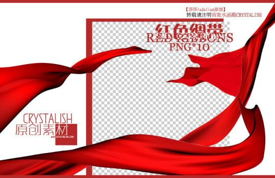 Red_Ribbons_PNG Byadalian by Adalianll