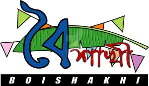 LOGO for boishakhi TV by potasiyam
