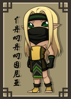 SW: Tamamori Card by Royal-Jelliefish