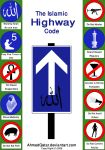 The Islamic HighWay Code - Emu by Ahmedqatar