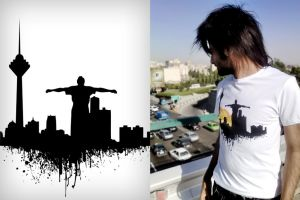 Tehran T-Shirt by NAKOOT