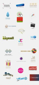 Logos Collection by hamoud