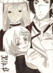 Alois, Claude, and Hannah by RUNNINGWITHSCISSORS1