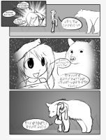 AAtR - Audition pg15 by coco-the-personer