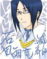 Uryu by CATGIRL0926