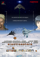 AC3 electrosphere International Edition POSTER by DragonSpikeXIII
