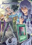 Occult Game - YuGiOh Doujinshi by Nightmaker
