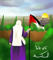 Nakba 1948 by LOVE--WING