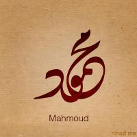 Mahmoud name by Nihadov
