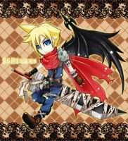 Chibi Cloud Strife Kingdom Heart's Outfit by 96Hikari