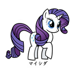 Maishida's Rarity by Maishida