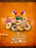 happy eid 2011 by mnoso90