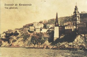 old giresun photo 010 by giresun