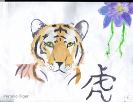 Tiger- Mothers Day Gift by Pyronic-Tiger