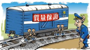Chinesse repaired wagon by ka4ok