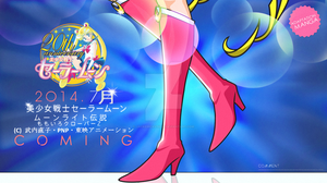 SAILOR MOON (NEWS) - Sailor Moon 2014 by JackoWcastillo