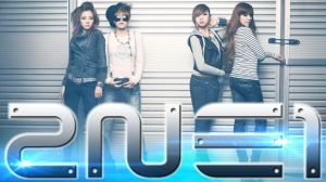 2NE1 Wallpaper by AHRACOOL