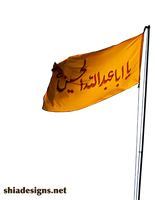 Flag  -  PNG by shia-ali