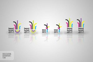 Lebanese Committee for Arts 1 by HeDzZaTiOn