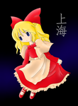 Shanghai - Touhou by cholericDolphin