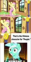 Even more proof of HUMANS by notallbrony